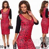 Женское платье Exclusive, цвет и размер на выбор.