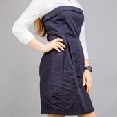 Женское платье Cop Copine, размер на выбор.