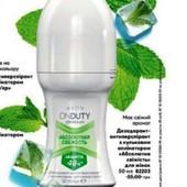 Дезодорант-антиперспирант Абсолютная свежесть Avon эйвон 50 мл