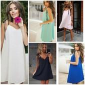 Акция!! Платье трапеция на тонких завязках большой выбор! Цвет и размер на выбор!