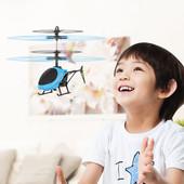 Интерактивная игрушка летающий вертолет Induction Aircraft !!