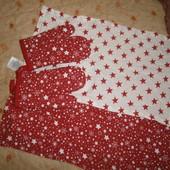 2 полотенца+2 пары прихваток детских Meradiso