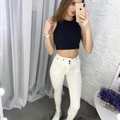 Отличные стрейчевые джинсы 25-29--30. Супер цена были по 300
