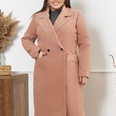 !!! Чудесные пальто 58 размера !!! Читаем внимательно лот!! Собираем лоты!!
