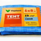 Тент 6х8м Стандарт 60г/кв.м тарпаулин с люверсами, синий