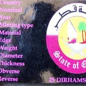 №8 монета Катар 50 дирхамов, 2012