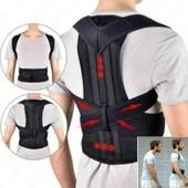 Корректор осанки Ортопедический корсет для спины