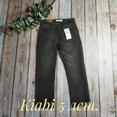 Kiabi на 5 лет.