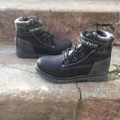 Демисезонные ботинки р29 для мальчика ТМ Kimboo