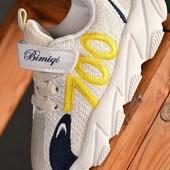 Стильні дитячі кросівки