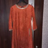 Классное платье на осень!