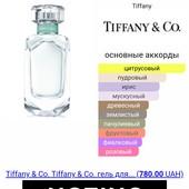 Красота и лёгкость Tiffany, тестер 60мл.