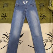 Красивые стрейчевые джинсы на беременную
