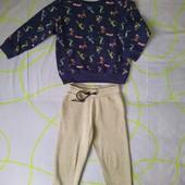 Теплые штаны HM и свитер Next