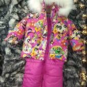 Костюм зимний куртка и полукомбинезон 2 года 92 см