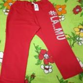 Модные трикотажные штанишки батального размера