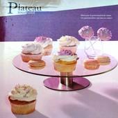 Стойка для торта вращающаяся (стекло ) | Крутящаяся подставка для тортов 32*7 см | Поворотный стол д