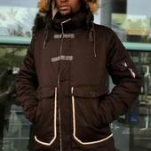 Куртка зима 54