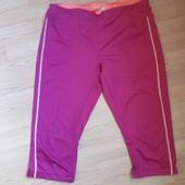 Розовые спортивные шорты Crivit Sports