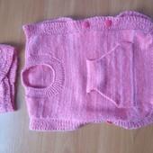 Комплект детской - жилетки и повязка