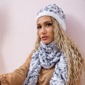 Женский шарф + женская шапка (оригинальный женский комплект) на выбор
