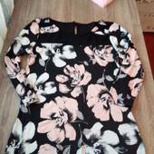 Стоп!! Фирменная удобная яркая стильная красивая блуза