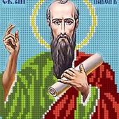 Схема для вишивки бісером «Святий Апостол Павло»