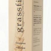 GrassFit — средство для похудения из ростков пшеницы!