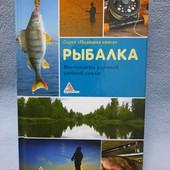 Рыбалка, все секреты удачной ловли