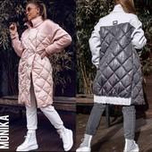 Новое пальто комбинированное ХИТ сезона, размер 50-52