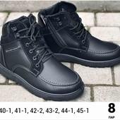 41р - 26,5 см Классные мужские зимние ботинки