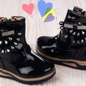 Детские теплые демисезоные ботиночки в наличии 2 цвета размер 21.22