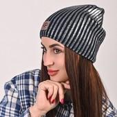 Очень красивые шапки на флисе в наличии 2 цвета отличного качества