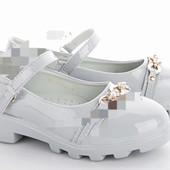 В школу! Нарядные туфельки на девочку 34-35р. Серый цвет