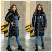 Пальто демисезонное женское 56