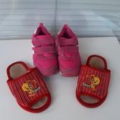 Лот 2 пары обуви 16,5-17 см