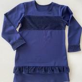 Школьное платье для девочки с длинным рукавом