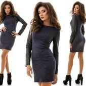 Платье ангоровое «Soft» / тёмно-синий / р. L