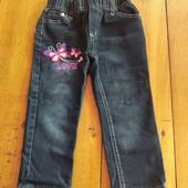 Класні джинсики. Один лот усі