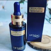 Сыворотка Liftheng Hydrating Hyaluronan (c гиалуроновой кислотой) 40 ml