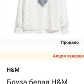 Рубашка блуза туника с вышивкой в отличном состоянии H&M. Индия. Легкая,приятная