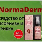 NormaDerm курс на месяц 3 баночки - крем от грибка (нормадерм) В ЛоТе курс на месяц 3 баночки
