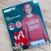 Вязаный пуловер Pepperts Германия, 158-164см. В упаковке!