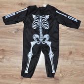 Большой выбор карнавальных костюмов. скелет