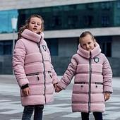 Куртки для дівчаток 122,128,134,140,146